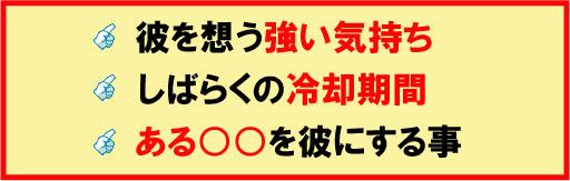 fukuwga11.jpg